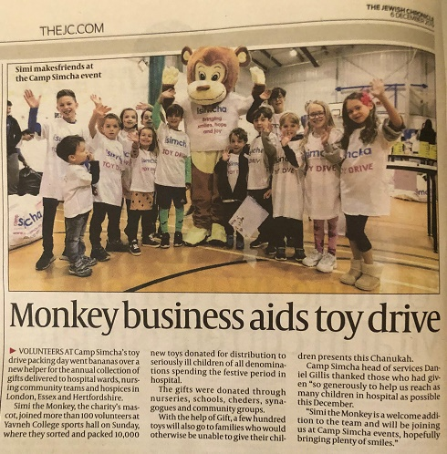 Toy Drive JC article 2019